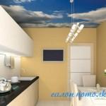 Натяжные потолки фото кухня