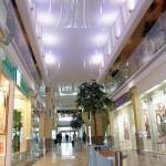 Светильники потолочные для магазина